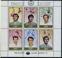 (lot 17) Oman ** - Série De 6 Tbres En Petite Feuille - JO - Foot - - Oman