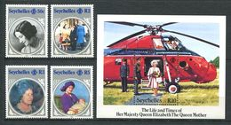 234 SEYCHELLES 1985 - Yvert 578/81 BF 26 - Reine Elizabeth Ll Helicoptere - Neuf ** (MNH) Sans Trace De Charniere - Seychelles (1976-...)