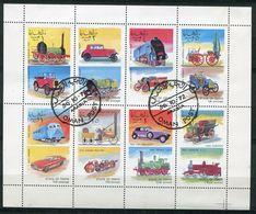 (lot 27) Oman Ob Série De 16 Tbres  - Histoire Des Transports - - Oman
