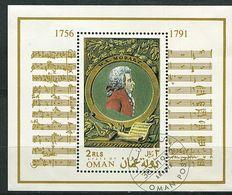 (lot 35) Oman Ob Bloc - Mozart - - Oman