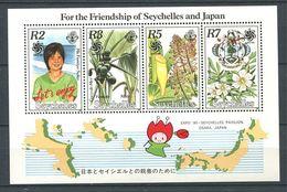 234 SEYCHELLES 1990 - Yvert BF 36 Expo 90 - Coco Nepenthes Fleur Carte - Neuf ** (MNH) Sans Trace De Charniere - Seychelles (1976-...)