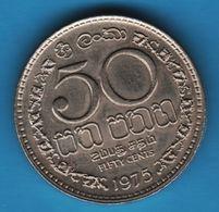 SRI LANKA 50 CENTS 1975 KM# 135.1 - Sri Lanka