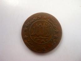 Yemen/ Imamat Mutawakkilite: 1/80 De Riyal (1/2 Buqsha) 1380 AH (rare) - Yémen