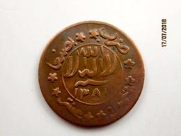 Yemen/ Imamat Mutawakkilite: 1/80 De Riyal (1/2 Buqsha) 1381 AH (rare) - Yemen