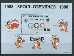 234 ZIL ELWANNYEN SESEL Seychelles 1988 - Yvert BF 5 - Sport JO Seoul - Neuf ** (MNH) Sans Charniere - Seychelles (1976-...)