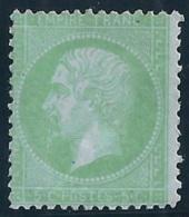 FRANCIA 1862 - Yvert #20 - MNH ** - 1862 Napoleone III