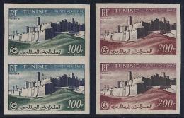 TUNEZ 1956  - Yvert #20/21 (Sin Dentar) - MNH ** - Tunisia (1956-...)