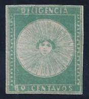 URUGUAY 1856 - Yvert #2 - MLH * - Uruguay