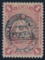 PERU 1883 - Yvert #66A - MLH * - Peru