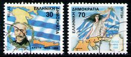 GREECE 1988 - Set Used - Grèce