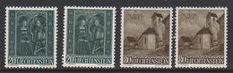 Liechtenstein 1958 Christmas 4v Unused Regummed  (39552I) - Liechtenstein