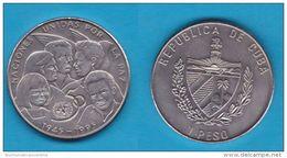 Cuba Un Peso 1995 ONU - Cuba