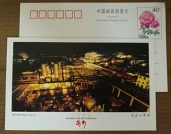 Wujing Industry Area Shanghai Coking Company,urban Gas Supply,CN 98 Shanghai Minhang Modern Industry Pre-stamped Card - Factories & Industries