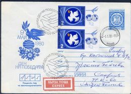 9 May - Day Of Victory - Bulgaria / Bulgarie 1980 -  Letter - Guerre Mondiale (Seconde)