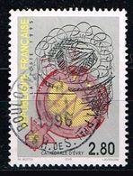 Frankreich 1995, Michel# 3125 O O - Frankreich