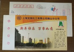 Main Products Indole,Coking Benzol,Coking Toluene,CN 05 Baosteel Chemical Meishan Branch Advertising Pre-stamped Card - Chemistry