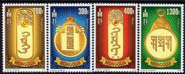 Mongolia - 2018 - Mongolian Scripts - Mint Stamp Set - Mongolia