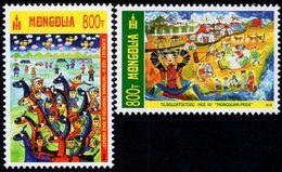 Mongolia - 2018 - Children Paintings - Mint Stamp Set - Mongolie