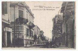 GREECE THESSALONIKI SALONICA, VIEW OF STREET PARALLEL TO DOCK C1916 Vintage Salonique Postcard - Greece