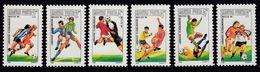 Hungary 1986 - Football World Cup: Mexico 1986 - Mi 3814-3819 ** MNH - World Cup