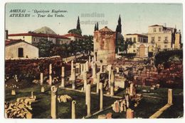 GREECE ATHENS, TOWER OF THE WINDS - HOROLOGION OF KYRRHESTES  C1910s Postcard - Greece