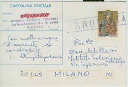 C.P. NATALE 84 £.400 - SFUGGITA ALLA TIMBRATURA ORDINARIA, TIMBRO ANNULLATA - Stamped Stationery