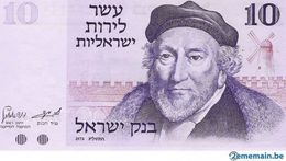 10 Lirot 1973 Israël UNC - Israele