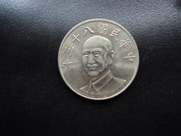TAÏWAN : 10 YUAN   83 (1994)  Y 553      SUP(+) - Taiwan