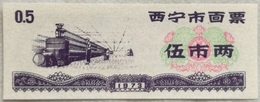 Mini Billete China. Provincia De Liaoning. 0,5 Yuan. 1973. Sin Circular - China