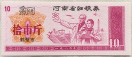 Mini Billete China. Provincia De Liaoning. 10 Yuan. Rosa. Sin Circular - China