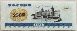 Mini Billete China. Provincia De Liaoning. 250 Yuan. 1989. Sin Circular - China