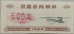 Mini Billete China. Provincia De Liaoning. 500 Yuan. 1986. Marrón. Sin Circular - China