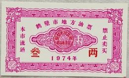 Mini Billete China. Provincia De Liaoning. 1974. Sin Circular - China