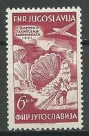 Yougoslavie Poste Aérienne YT N°45 Championnats Du Monde De Parachutisme à Bled Neuf/charnière * - Poste Aérienne