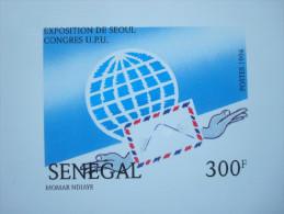 SENEGAL 1994 / 1085A-1085D / 4 LUXE PROOFS / EXPO PHILATELIQUE SEOUL UPU - Senegal (1960-...)
