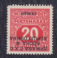 Yugoslavia State SHS Bosnia 1918 Porto Error - Reverse Overprint, MH (*) Michel 7 - Non Dentelés, épreuves & Variétés