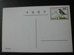 Postcard - Korea 2001 - Bird Luscinia Svecica / Bluethroat - Corée Du Nord