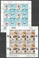 MANAMA - MNH - Famous People - John And Robert Kennedy - Kennedy (John F.)