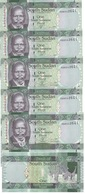 South Sudan - 5 Pcs X 1 Pound 2011 UNC Lemberg-Zp - Sudan
