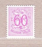 1951 Nr 855P6** Zonder Scharnier:polyvalent Papier.Cijfer Op Heraldieke Leeuw. - 1951-1975 Heraldischer Löwe (Lion Héraldique)