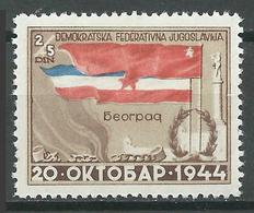 Yougoslavie YT N°419 Libération De Belgrade Neuf/charnière * - 1945-1992 República Federal Socialista De Yugoslavia