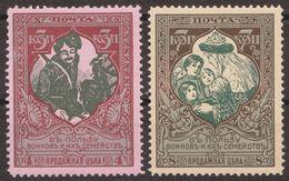 Russia 1914 Mi 100A,101A MNH OG **, 11 1/2 - Nuovi