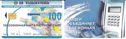 Phonecard   Russia. Kuban  100 Units  01.08.2002 - Russia