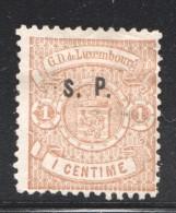 Armoiries Imp. Locale  1 Cent Impression Locale Prifix 32  Neuf Sans Gomme - Service