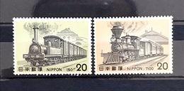 ◆◆JAPAN 1975 5th Issue Complete - 1926-89 Emperor Hirohito (Showa Era)
