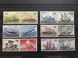 ◆◆JAPAN 1975-76 Ship Series 1th Issue - 6th Issue Complete - Nuovi