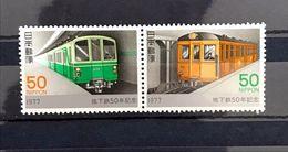 ◆◆JAPAN 1977 50th Anniv Of Japan Subway Complete - 1926-89 Emperor Hirohito (Showa Era)