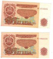 Bulgaria Lote, 5 Leva  1974 X2 , XF/AUNC. - Bulgaria