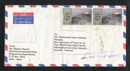 Qatar Air Mail Postal Used Cover Qatar To Pakistan Stamps Clean Environment - Qatar