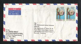 Qatar Air Mail Postal Used Cover Qatar To Pakistan - Qatar